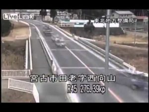 Tsunami au japon – YouTube