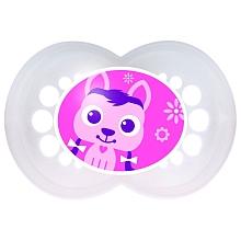 toys' r us 2 sucettes MAM silicone 18 mois et plus + boîte stérilisable - chien rose