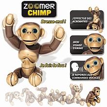 toys' r us Zoomer Chimp