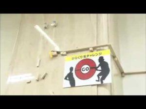 Incroyable ce pythagore japonais – YouTube